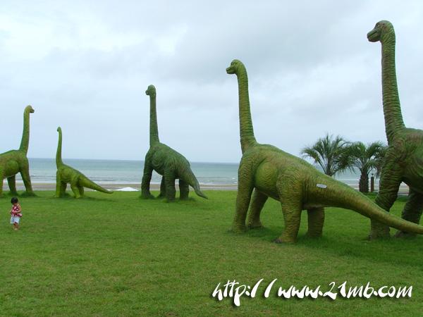 공룡2.JPG