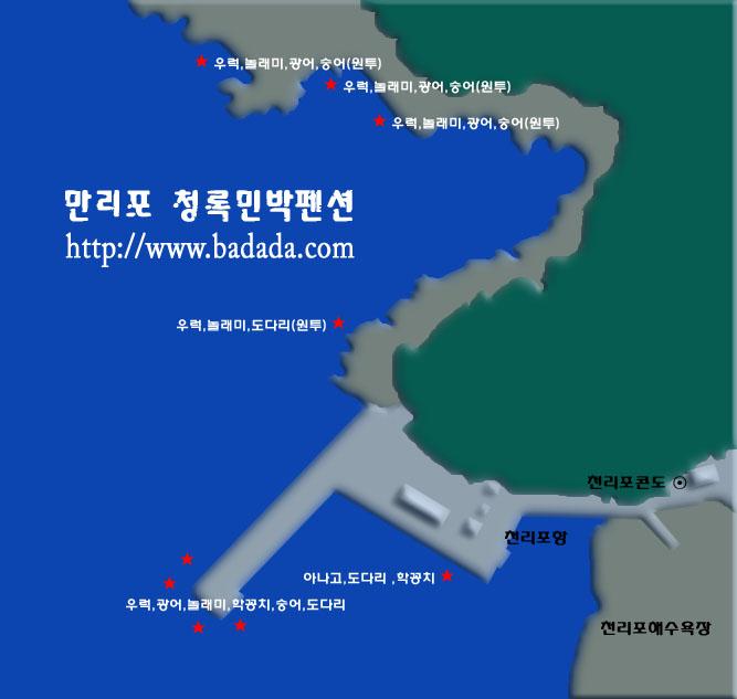 천리포낚시포인트_Map.jpg