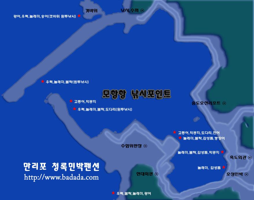 모항항낚시포인트_Map.jpg