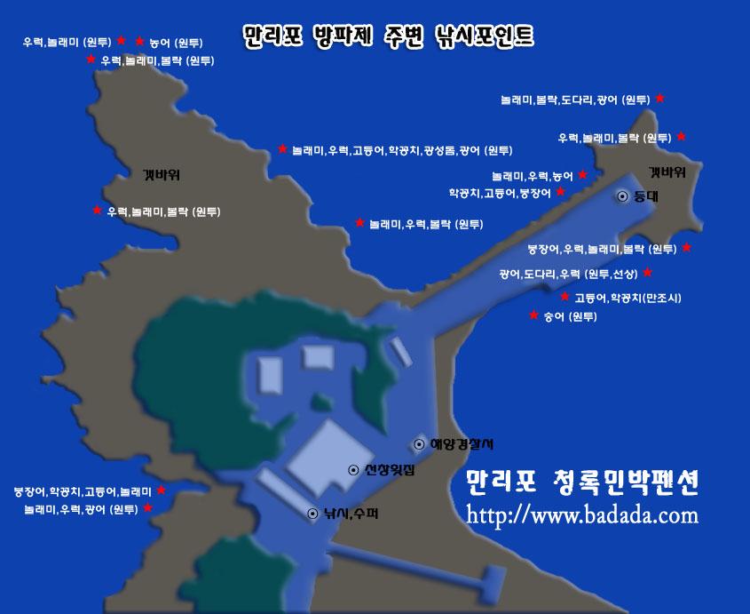 만리포낚시포인트_Map.jpg
