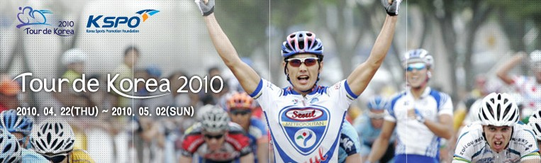자전거 대회.jpg